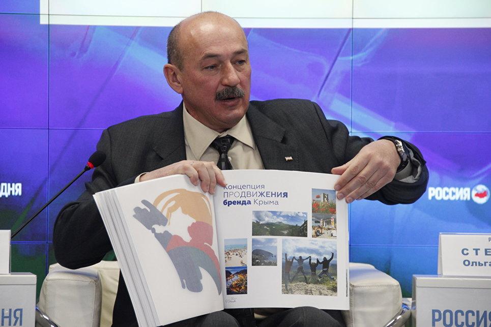 Минкурортов Крыма презентовало туристический бренд республики «Я.Крым— точка притяжения»