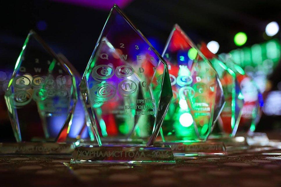 Церемония награждения победителей конкурса Журналист года