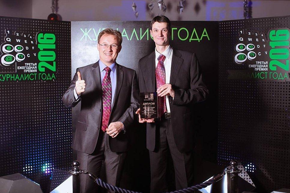 Председатель союза журналистов Крыма Андрей Трофимов (слева) и обозреватель радио Спутник в Крыму Андрей Матюхин (справа) на награждении победителей конкурса Журналист года