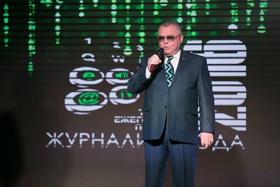 Председатель Общественной палаты Крыма Григорий Иоффе на награждении победителей конкурса Журналист года