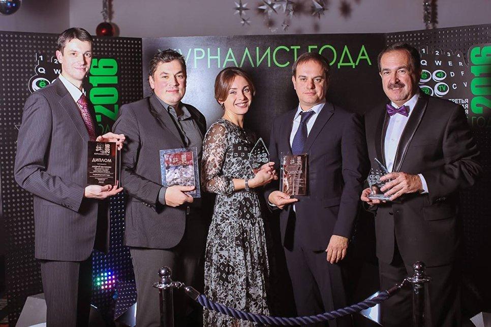 Сотрудники регионального подразделения МИА Россия сегодня в Симферополе на награждении победителей конкурса Журналист года