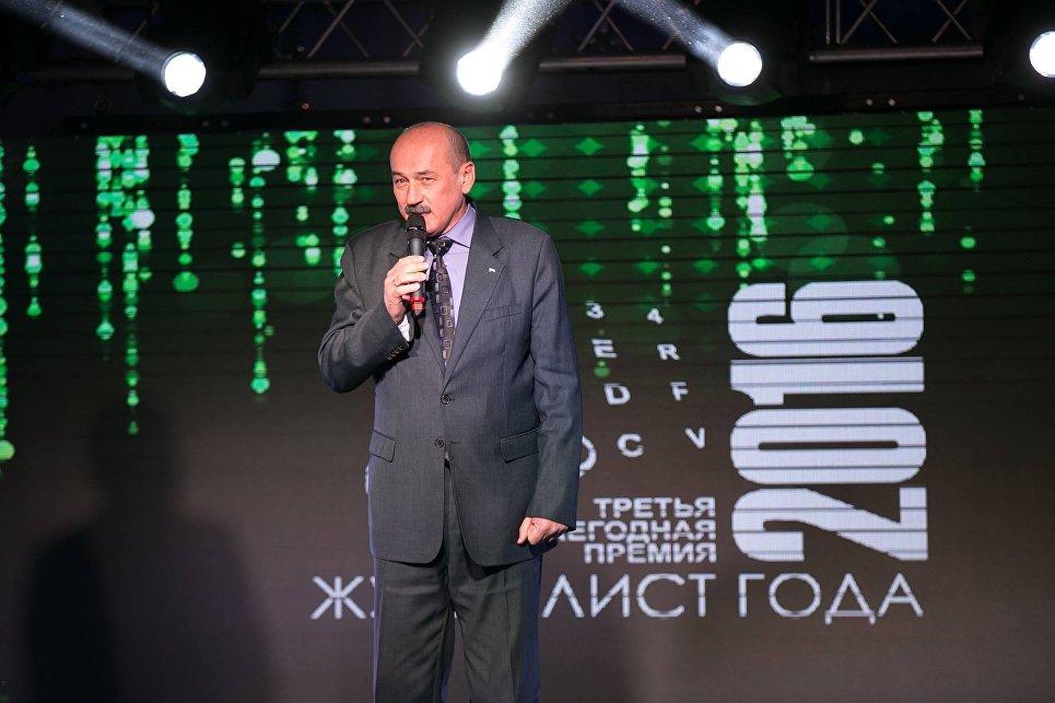 Министр курортов и туризма РК Сергей Стрельбицкий на награждении победителей конкурса Журналист года