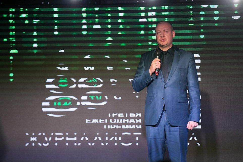 Врио Федерального инспектора в Республике Крым Александр Ушаков на награждении победителей конкурса Журналист года