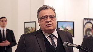 Посол России в Турции Андрей Карлов во время выступления в галерее в Анкаре