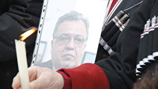 Акция памяти погибшего посла Российской Федерации в Турции Андрея Карлова. Симферополь