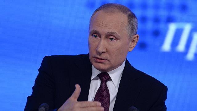 Президент РФ Владимир Путин на двенадцатой большой ежегодной пресс-конференции в Центре международной торговли на Красной Пресне. 23 декабря 2016 года