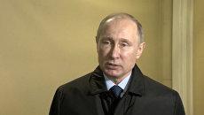 Путин выразил соболезнования в связи с крушением Ту-154 и объявил о трауре