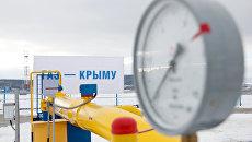 Начало подачи газа в Крым с материковой России