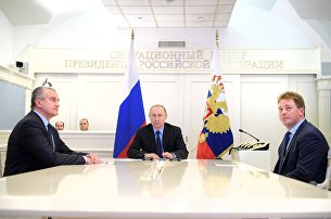Президент РФ В. Путин провел видеоконференцию по вопросу старта подачи газа в Крым из материковой России