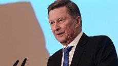 Специальный представитель президента РФ по вопросам природоохранной деятельности, экологии и транспорта Сергей Иванов