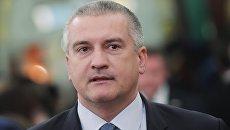 Глава Республики Крым, председатель Совета министров Республики Крым Сергей Аксенов