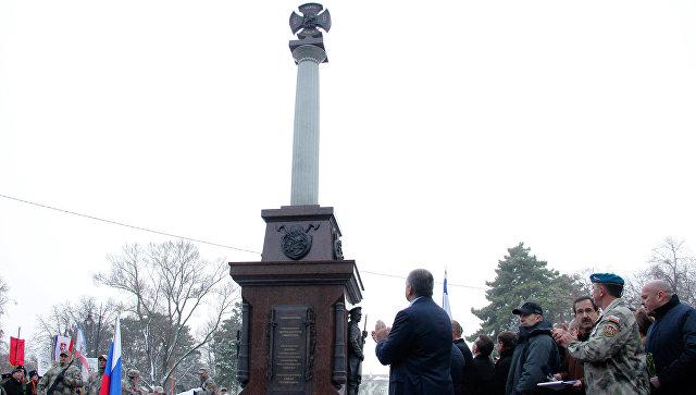Открытие памятника Народному ополчению всех времен в Симферополе