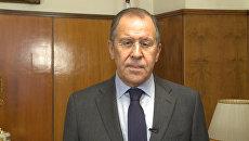 Лавров о высылке российских дипломатов из США и ответных мерах