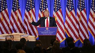 Дональд Трамп на пресс-конференции в Нью-Йорке
