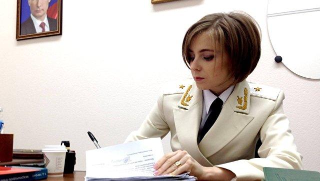 Депутат Государственной Думы РФ Наталья Поклонская в честь профессионального праздника надела парадный китель