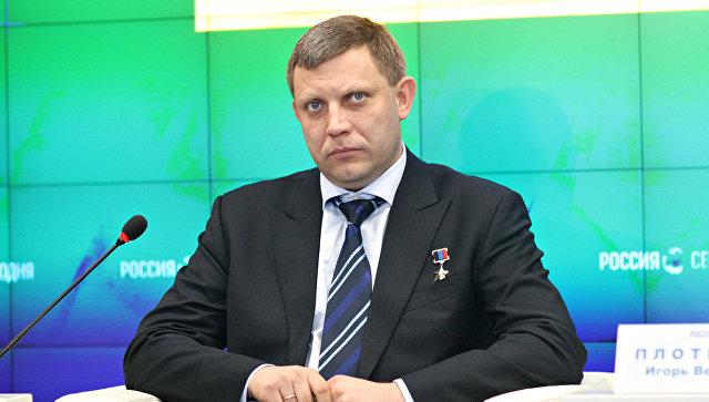 Лидер ДНР предложил заключить Переяславскую Раду-2 в Херсонесе