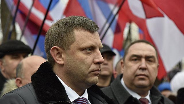 В Симферополе прошел митинг по случаю 363-й годовщины Переяславской рады