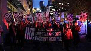 Акция протеста против избранного президента США Дональда Трампа