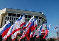 День Республики Крым. Архивное фото