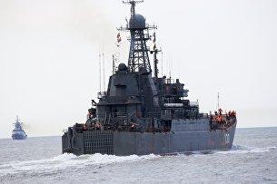 Большой десантный корабль Королев