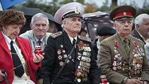Мужчины в германии выходят на пенсию