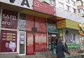 В Крыму задержали 17 членов ОПГ, подозреваемых в организации игорного бизнеса
