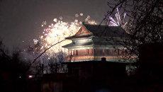 Китайский Новый год в Пекине: красочные фейерверки и взрывы петард