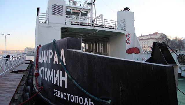 В Севастополе возобновил работу внутригородской паром
