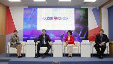 Пресс-конференция Народы Крыма: развитие межнациональных отношений