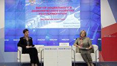 Пресс-конференция Вектор социального и экономического развития Республики Крым по итогам 2016 года