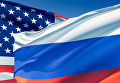 Флаг России и США. Архивное фото
