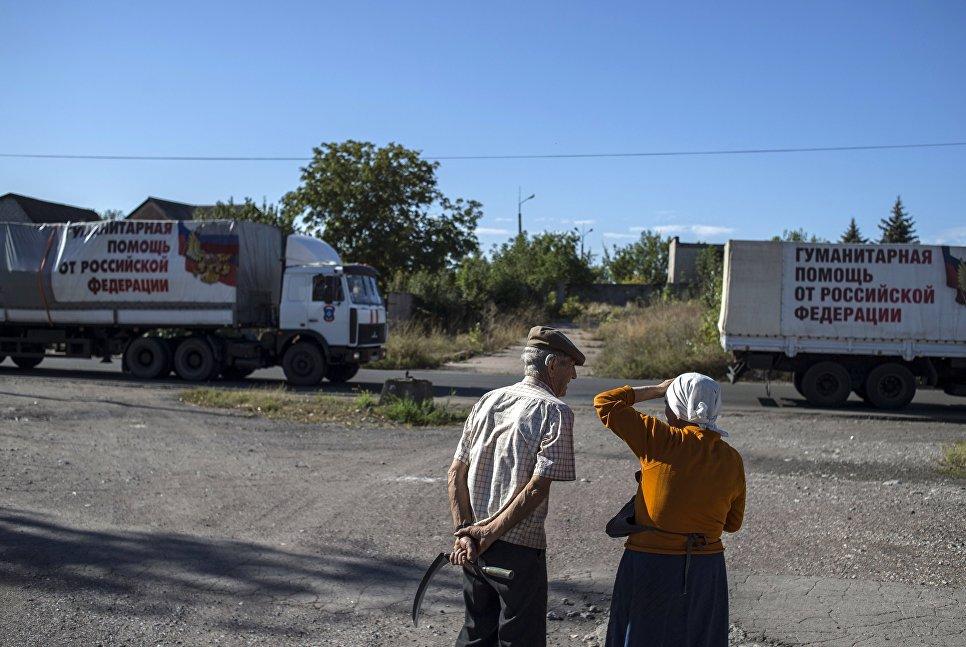 38-й гуманитарный конвой прибыл в Донецкую область