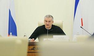 Глава Республики Крым Сергей Аксенов на субботнем совещании с главами муниципалитетов РК в режиме видеоконференцсвязи