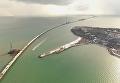 Строительство моста через Керченский пролив. Декабрь 2016 года
