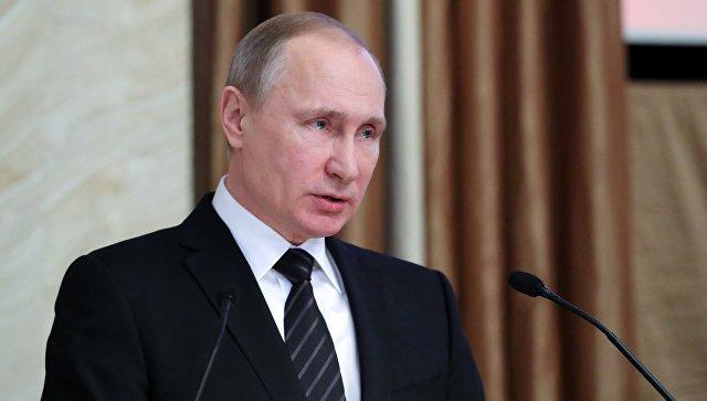 Президент РФ В. Путин принял участие в коллегии ФСБ