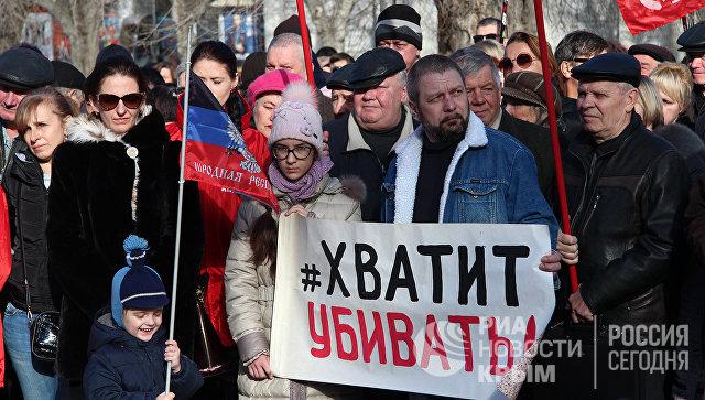 В Севастополе состоялся митинг в поддержку Донбасса