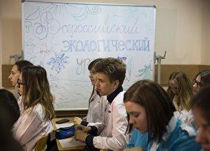 С проведения Всероссийского экологического урока 18 февраля Артек начал свою работу как Детская площадка Года экологии в России