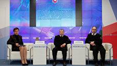 Пресс-конференция на тему: Акватория Крыма: результаты изысканий