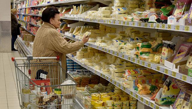 продукты в гипермаркете Симферополя