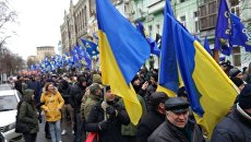 Марш, приуроченный к третьей годовщине гибели людей в Киеве в 2014 году