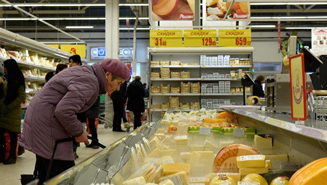 Продукты в гипермаркете
