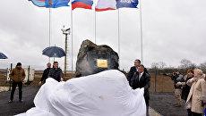 Открытие закладного камня на месте строительства автоподхода к мосту через Керченский пролив в Крыму