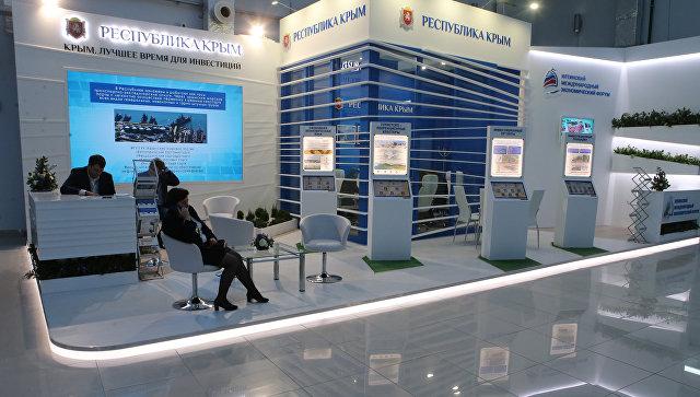 Стенд Республики Крым на Российском инвестиционном форуме в Сочи