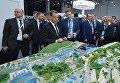 Премьер-министр РФ Дмитрий Медведев принял участие в работе Российского инвестиционного форума
