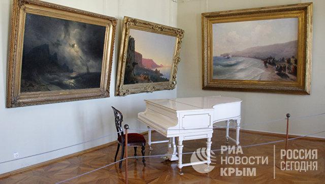 Феодосийская картинная галерея им.Айвазовского