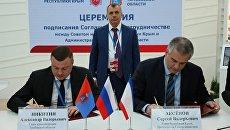 Подписание соглашения о сотрудничестве между Республикой Крым и Тамбовской областью