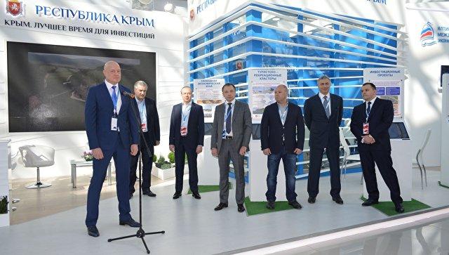 Республика Крым принимает участие в Российском инвестиционном форуме в Сочи