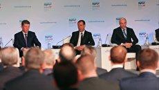 Совещание с главами субъектов Российской Федерации в рамках Российского инвестиционного форума в Сочи