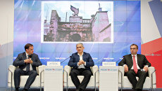 Пресс-конференция Процесс реализации объектов федеральной целевой программы Социально-экономическое развитие Республики Крым и г. Севастополя до 2020 года