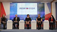 Пресс-конференция на тему: Изменения законодательства: полномочия нотариуса